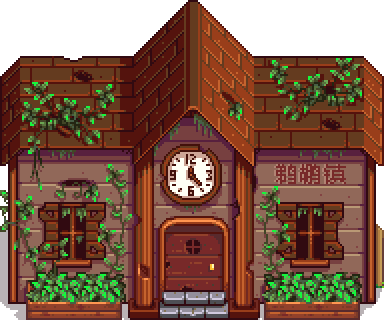 Community Center ZH.png