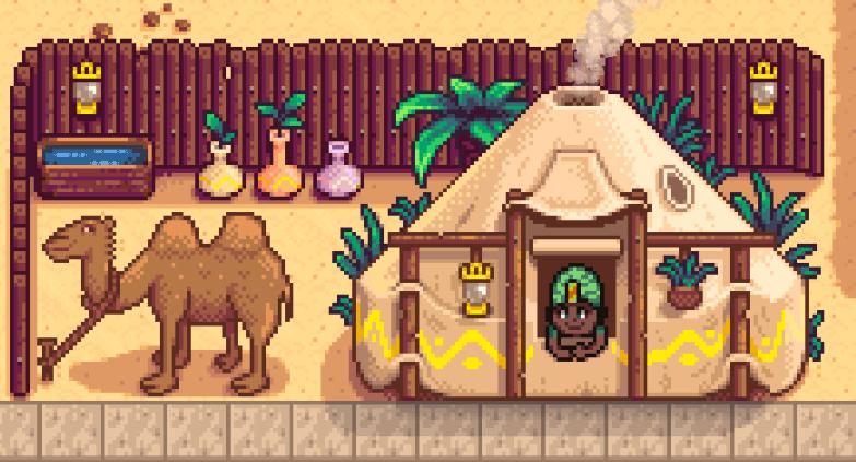 Desert Trader.png